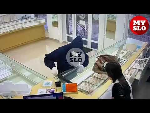 Вооруженное ограбление ювелирного магазина в Тульской области