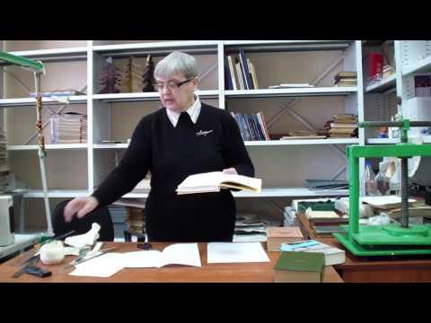 Ремонт книг в домашних условиях. Лекция 1