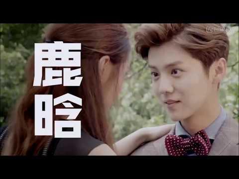 [VIDEO] Hunan TV 2018 TV drama series Investment promotion clip #LuHan cut
