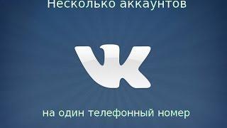 VKonmillion - ВКонтакте на миллион. Реальные результаты за месяц!