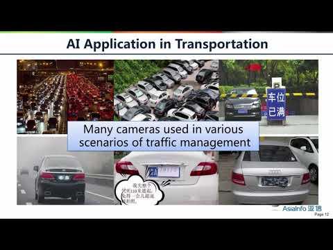 .智慧交通領域常見的數據採集技術