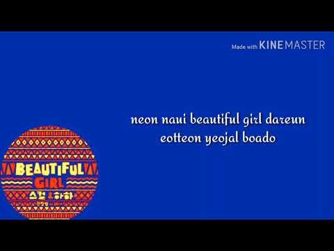 Beautiful Girl - SKULL & HAHA Feat Kwon Jung Yeol (LYRIC)