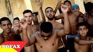 "RAP Maroc - ISLAM WEPP - "" I"