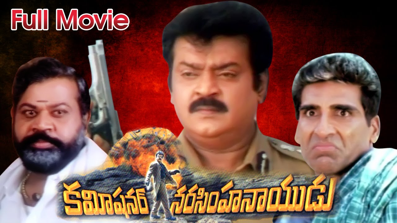 Commissioner Narasimha Naidu Full Length Telugu Movie || DVD Rip
