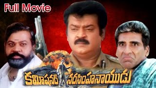 Commissioner Narasimha Naidu Full Length Telugu Movie || DVD Rip..