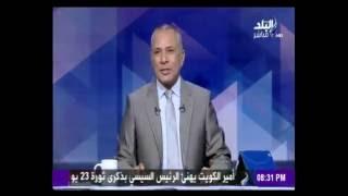 بالفيديو.. أحمد موسى يحتفل بذكري ثورة 23 يوليو علي الهواء