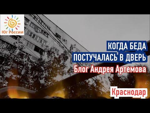 Сгорело все | Деньги Документы Еда | 20 лет водитель скорой помощи | Блог Андрея Артёмова