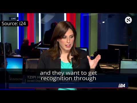 Israel's Deputy Foreign Minister Slams U.S. Jews