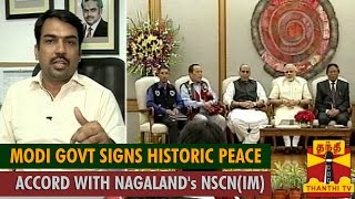Special Report : Modi govt signs historic peace accord with Nagaland's NSCN(IM)