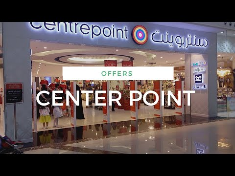 CENTER POINT offers in Riyadh || Inside Saudi Arabia 🇸🇦 😲
