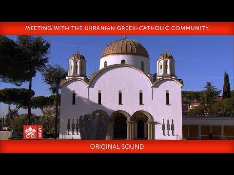 Pope Francis, Meeting with the Ukranian Greek-Catholic Community 2018-01-28