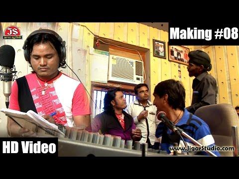 Gujarati Album Making | Part 8 |