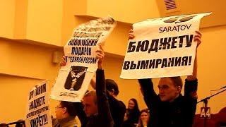 Коммунисты устроили акцию протеста на заседании гордумы