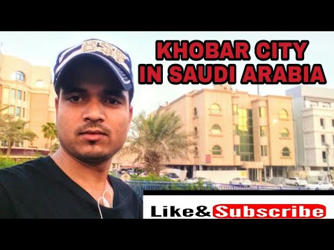 Rashid Mall in Khobar || Dammam||Saudi Arabia||      The awesome city||