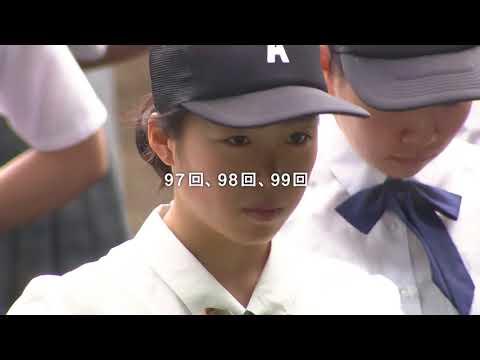 メイキングムービー【朝日新聞公式】第100回全国高校野球選手権記念大会「ダンス」篇