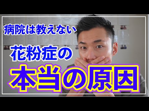 """花粉症"" (KizasiRanking)"