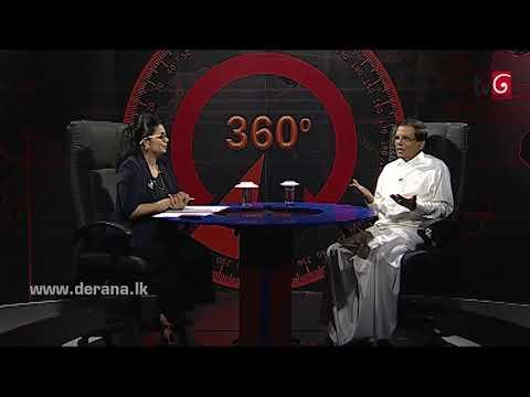 360 with President Maithripala Sirisena ( 06-02-2018 )