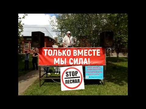 Митинг 12 мая. Ч. 2.  Выступление Валерия Георгиевича Игнатьева