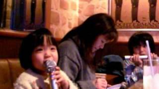 華ちゃん 5歳 誕生会 カラオケ LiVEです。