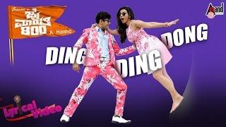Download Hindi Video Songs - Jai Maruthi 800 | Ding Ding Dong | Lyrical Video | Sharan,Shruthi Hariharan,Shubha Punja