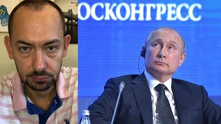 Путин предложил Зеленскому «бонус», детали уточнил Лавров