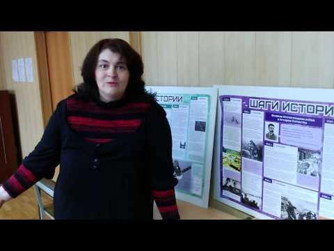 Учитель истории Иркутской школы №14 о стенгазете «Шаги истории»