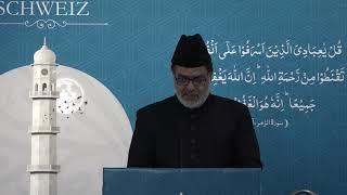 Reue und Bitte um Vergebung - Der Schlüssel zur GöttlichenBarm herzigk eit Munir Ahmad Munawar Sahib