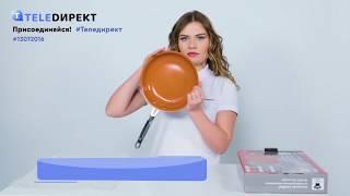 Видеообзор: Сковорода