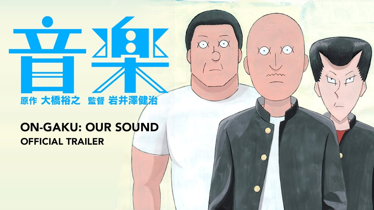 ON-GAKU: OUR SOUND [Subtitled Trailer, GKIDS] - Coming Soon - YouTube