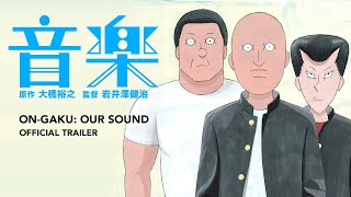 ON-GAKU: OUR SOUND [Subtitled Trailer, GKIDS] - Coming Soon