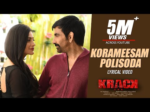 Korameesam Polisoda Lyrical Video Song| Krack | Raviteja, ShrutiHaasan| Gopichand Malineni| Thaman S