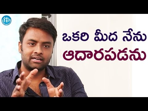 I Don't Want To Depend On Anyone - Hemachandra || Happy Hours || Talking Movies With iDream