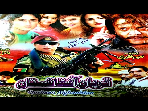 Pashto Afghani Telefilm,New Movie,2017, QURBAN AFGHANISTAN - Jahangir Khan,New Movie,2017