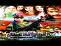 Download Pashto Afghani Telefilm,New Movie,2017, QURBAN AFGHANISTAN - Jahangir Khan,New Movie,2017 MP3 song and Music Video