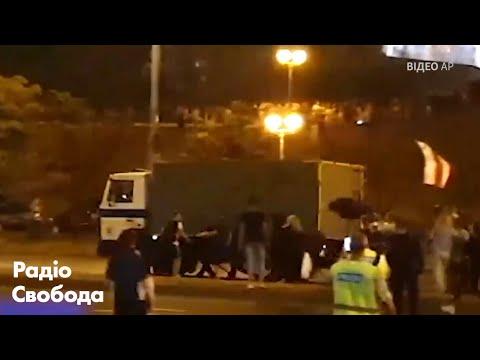 Масові сутички протестувальників