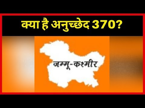 Kashmir on high