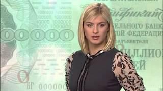 видео Сберегательный сертификат Сбербанка России: проценты и условия
