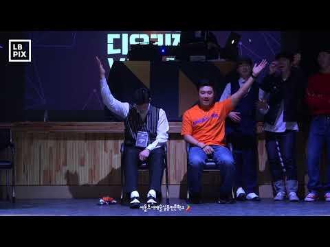 [POP TOP8]AMO & YOOJIN vs BEAJEONGEUN & B-WORLD @ KEEP DANCING THE ORIGIN vol.14 | LB-PIX
