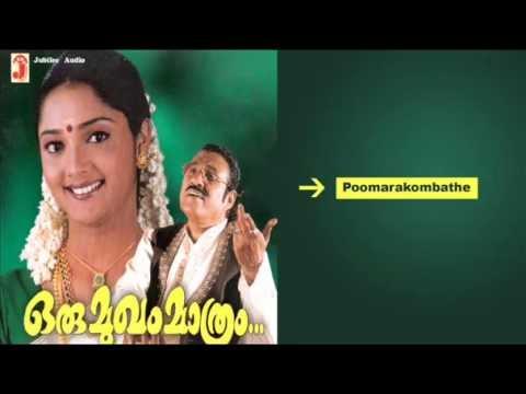 Poomarakombathe - Oru Mugham Mathram - Great Album Of Umbayee