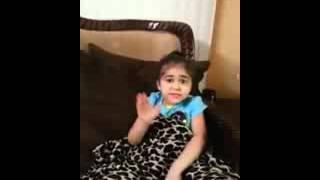 طفلة مقهور من نوري المالكي