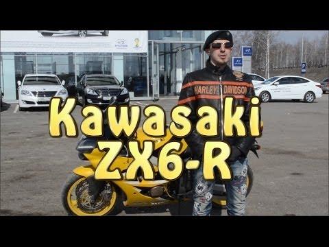 [Докатились!] Тест драйв Kawasaki ZX6R. Последний из Могикан.