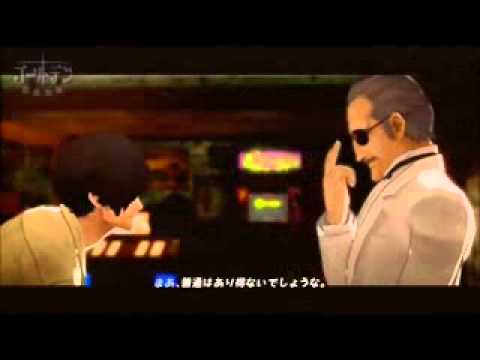 Catherine Game The Stray Sheep's Master voice actor Michael McConnohie (Spoilers)