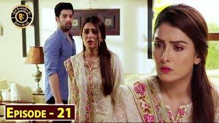 Koi Chand Rakh Episode 21 - Top Pakistani Drama