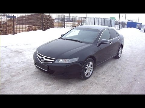 2006 Honda Accord 2.0. Start Up, Engine, and In Depth Tour.