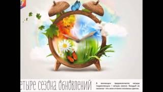 Постельное белье Wenge UNO в интернет-магазине postel96.ru(WENGE UNO - однотонное постельное белье, это не просто гладкое крашение одним цветом, каждый комплект – это..., 2015-12-27T20:26:47.000Z)