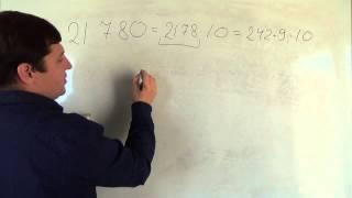 математика 6 класс. 18 сентября. Разложение на простые множители #4