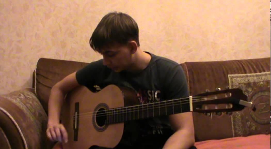 Платье белое песня гитара