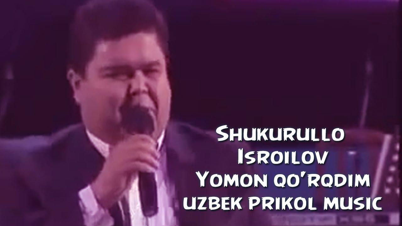Shukurullo Isroilov va Halima Ibragimova - Yomon qo'rqdim (uzbek prikol music)