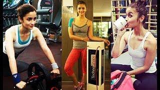 Alia Bhatt FITNESS secrets | Alia Bhatt Working Out In The Gym | Bollywood Khabri