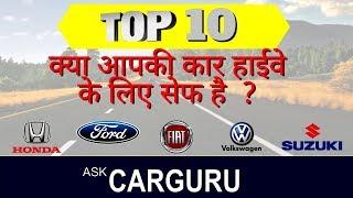 Best Cars in Handling, CARGURU  की Top 10, Maruti, Honda, Volkswagen, Ford & Fiat
